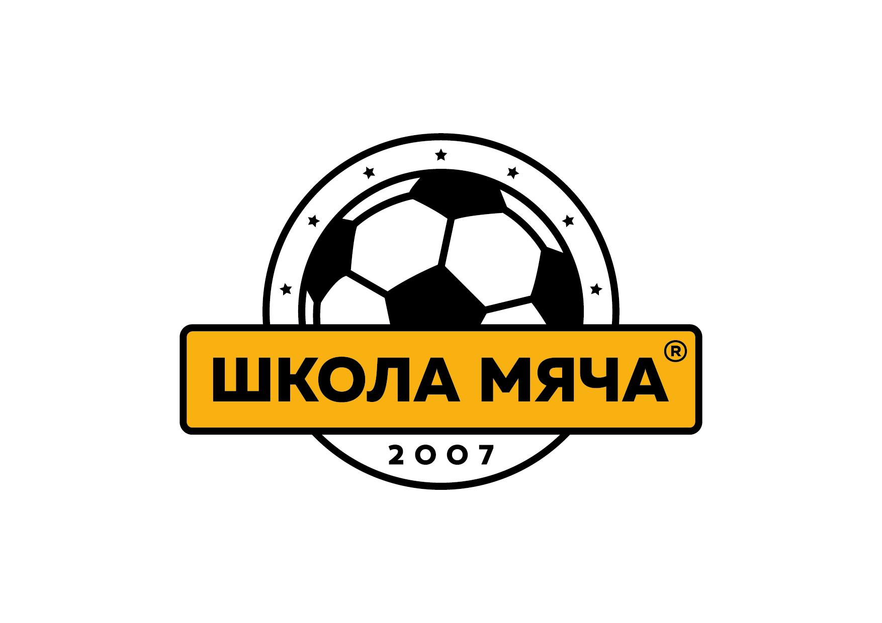 фаворит футбольный клуб москва